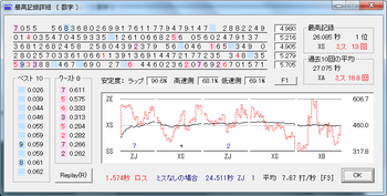 20121206_O_d.png