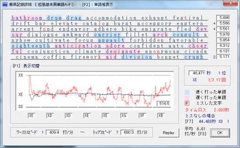 20121212_E_b.png