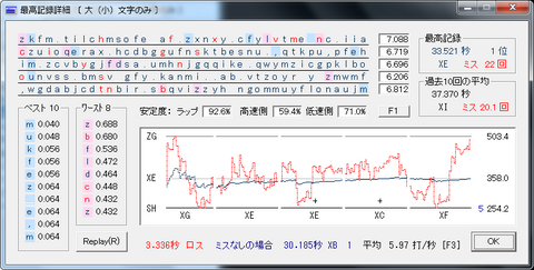 20130126_O_a.png