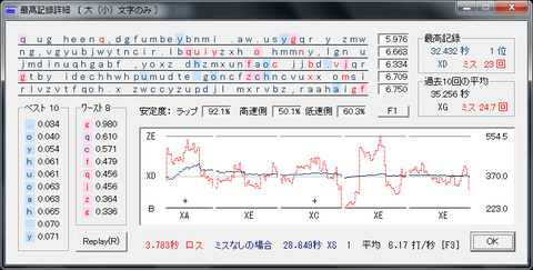 20130128_O_a.png