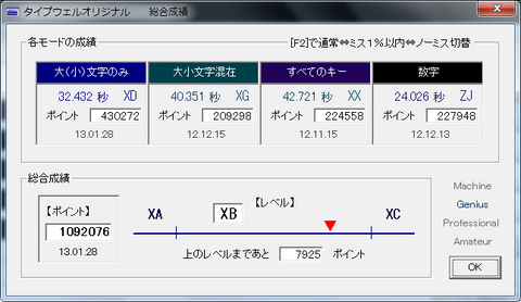 20130128_O_s.png