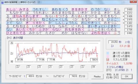 20130129_K_d.png