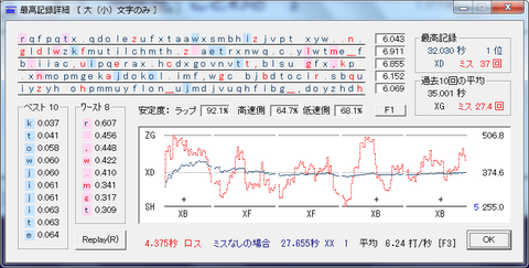 20130130_O_a.png