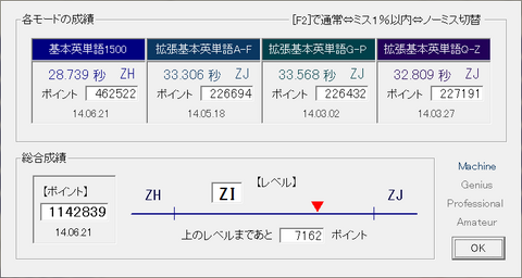 20140621_E_s.png